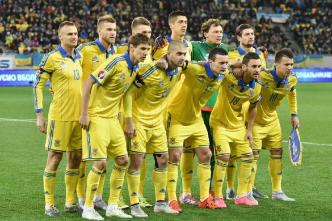 Четырнадцатая форма сборной Украины