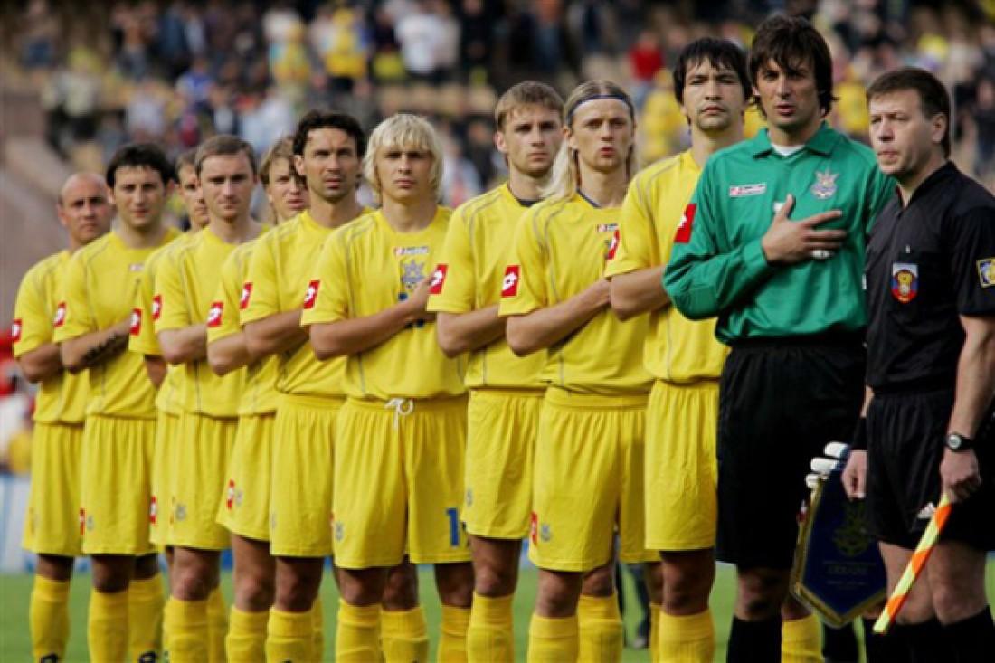Восьмая форма сборной Украины