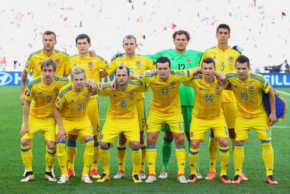 Пятнадцатая форма сборной Украины