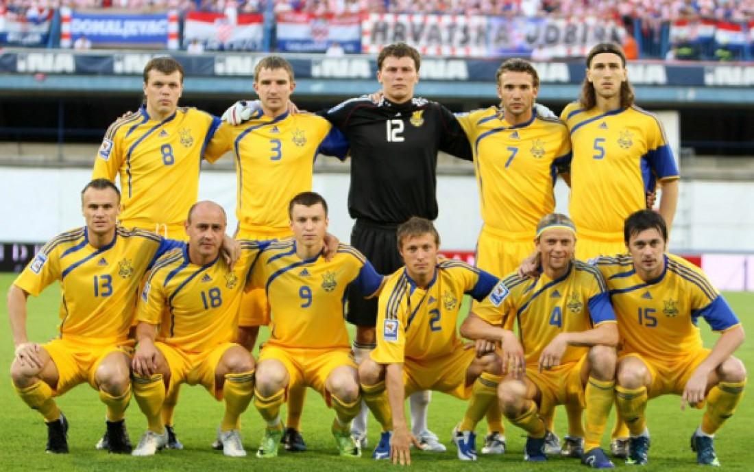Одинадцатая форма сборной Украины