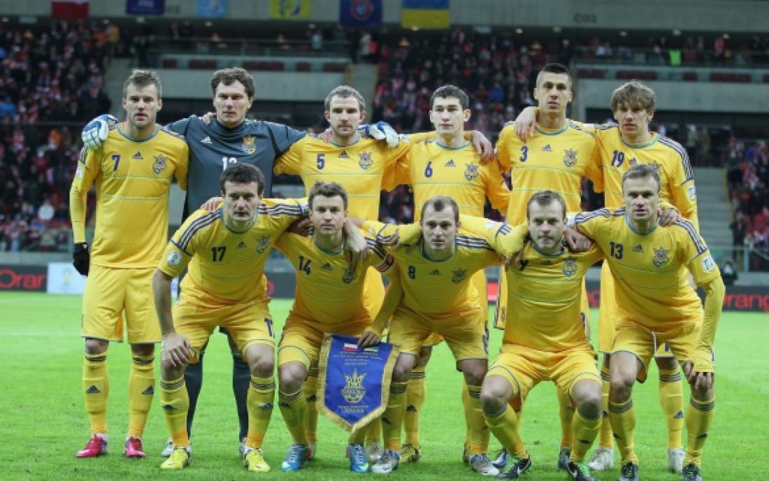 Транадцатая форма сборной Украины