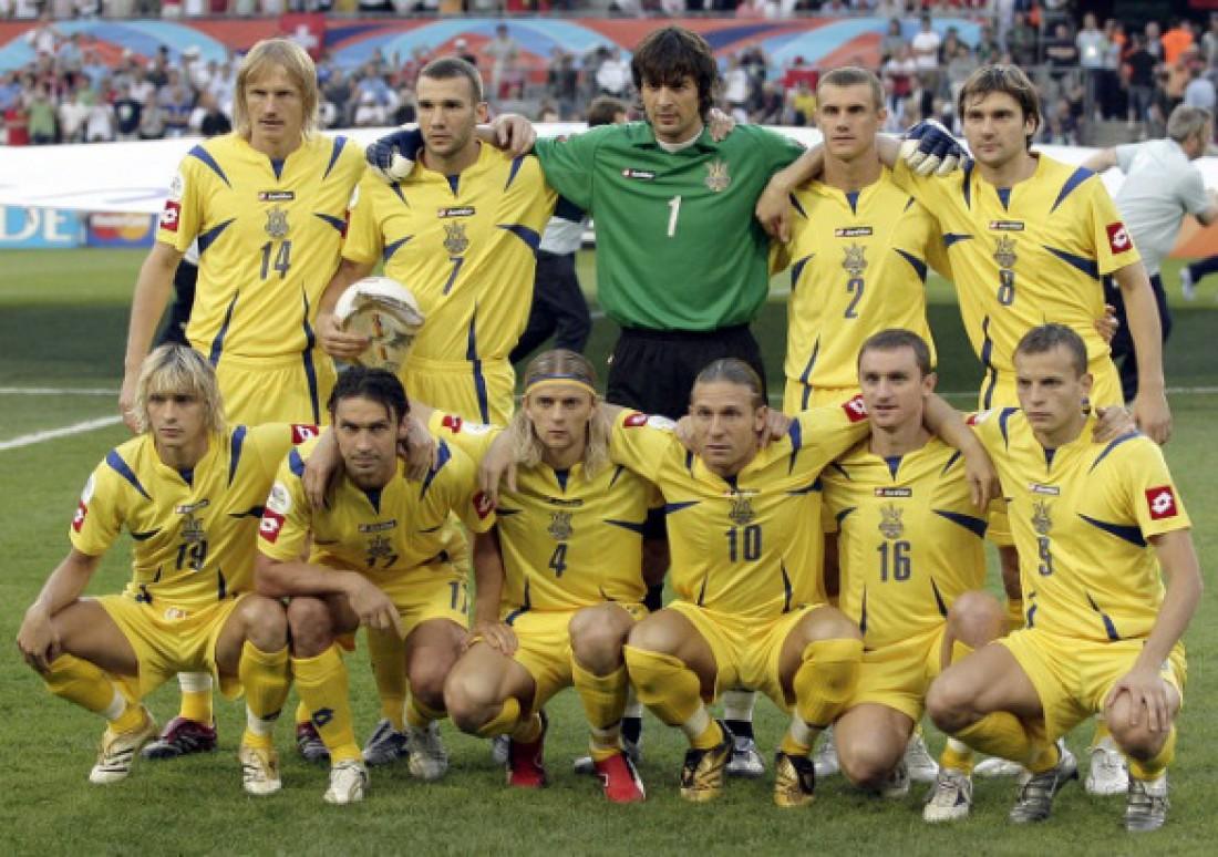Девятая форма сборной Украины