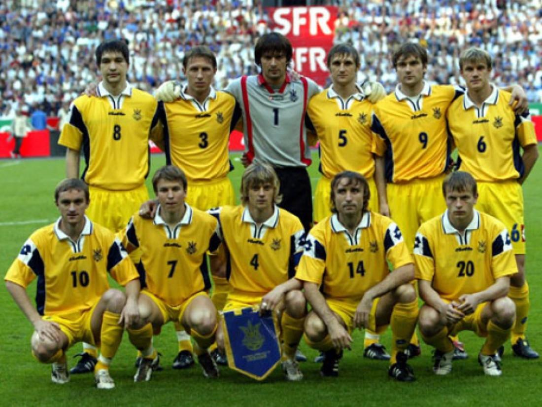 Шестая форма сборной Украины