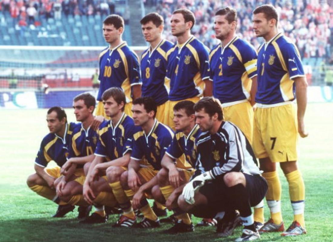 Пятая форма сборной Украины