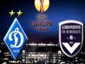 Бордо устоял под напором Динамо в Киеве
