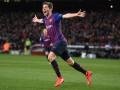 Игрок Барселоны засветился в куртке с надписью на русском языке
