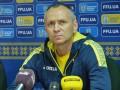 Экс-тренер молодежной сборной Украины возглавил клуб Первой лиги