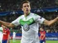 Вольфсбург оштрафовал Дракслера за его желание покинуть клуб