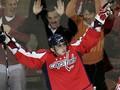 NHL: Овечкин дисквалифицирован на два матча второй раз за сезон
