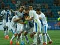 Днепр - Лацио: Где смотреть матч Лиги Европы