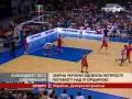 Нервный старт. Украинские баскетболисты одолели Венгрию