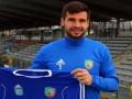 Экс-игрок Днепра продолжит карьеру во второй лиге Польши