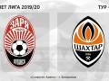 Заря - Шахтер 0:0 онлайн трансляция матча чемпионата Украины