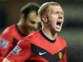 Скоулз: Английские футболисты слишком эгоистичны