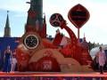 В Москве сломались часы, показывающие время до старта ЧМ по футболу