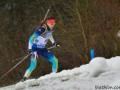 Украина завоевала первую золотую медаль Универсиады