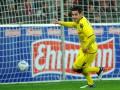 Bild: Манчестер Сити подписал 5-летний контракт с Гюндоганом