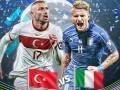Турция - Италия 0:3 как это было