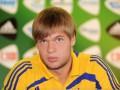 Украинская Премьер-лига теряет самого перспективного молодого полузащитника