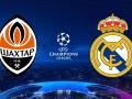 Шахтер - Реал: онлайн-трансляция матча Лиги чемпионов