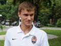 Нападающий Шахтера: Надеемся на поддержку львовских болельщиков