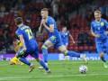 Сборная Украины впервые вышла в четвертьфинал чемпионата Европы