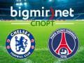 Челси – ПСЖ - 2:0 Видео голов и обзор матча Лиги чемпионов