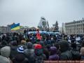 Борьба за Павличенко продолжается. Сотни фанатов пикетировали здание Апелляционного суда
