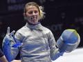 Харлан завоевала золото на Гран-при Сеула