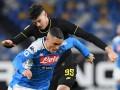 Наполи - Интер 1:3 видео голов и обзор матча чемпионата Италии