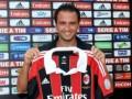 Паццини официально стал игроком Милана
