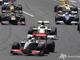 McLaren доминирует на старте