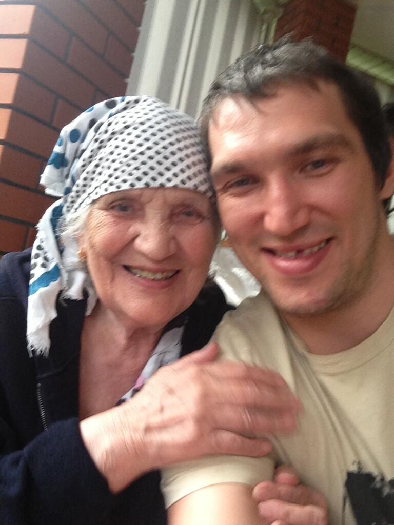 Овечкин со своей бабушкой