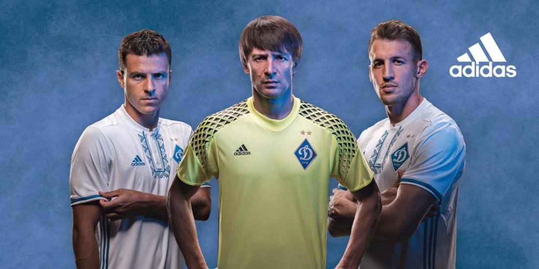 Новая форма киевского клуба