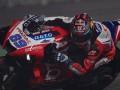 Дебютант Мартин выиграл поул в своей второй гонке в MotoGP