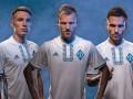 Динамо Киев представило новую домашнюю форму в стиле вышиванки