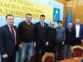Украинский клуб купили инвесторы из Китая