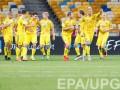 Матч Украина - Косово пройдет в Польше со зрителями
