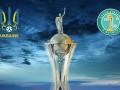 Кубок Украины: стали известны участники второго раунда