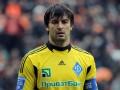 Пополнение в лазарете: Динамо лишилось еще троих футболистов
