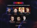 Стали известны комментаторы турнира EPICENTER: Moscow 2017
