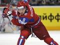 Александр Овечкин принес россиянам победу в четырех матчах чемпионата мира