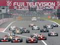 Гран-при Японии в 2010 году может не состояться