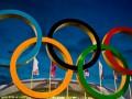 Украина получила больше лицензий на Паралимпиаду из-за отстранения России