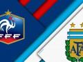 Франция – Аргентина: когда матч и где смотреть