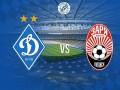 Динамо - Заря 0:0 онлайн-трансляция матча чемпионата Украины