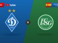 Динамо – Санкт-Галлен: видео онлайн трансляция товарищеского матча