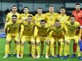 Португалия - Украина: прогноз букмекеров и ставки на матч отбора на Евро-2020