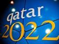 В Катаре заявили, что честно получили право на проведение ЧМ-2022