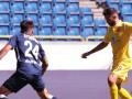 Ингулец - Днепр-1 1:1 видео голов и обзор матча чемпионата Украины
